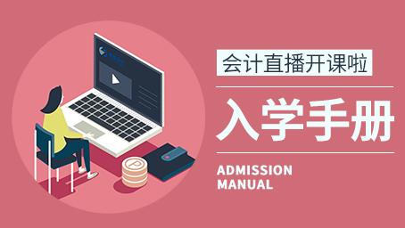 2020年中级课程免费赠送!!!
